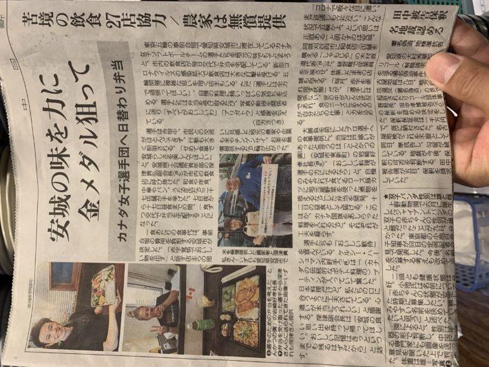 中日新聞さんに取材して頂きました。
